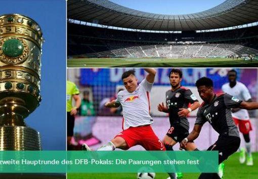 德国杯第2轮对阵:德甲冠亚军对决 多特上签