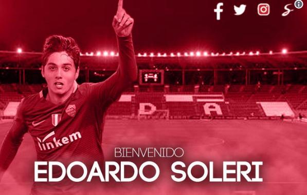 官方:罗马小将索莱里租借加盟西乙阿尔梅里亚