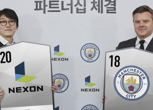 官方:曼城和韩国游戏公司Nexon达成合作协议