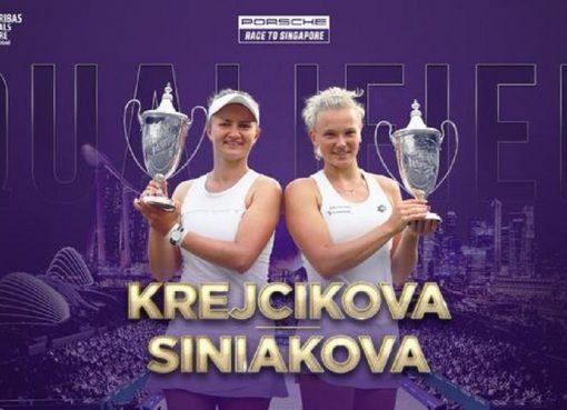 捷克组合成首对入围总决赛组合 夺法网温网冠军