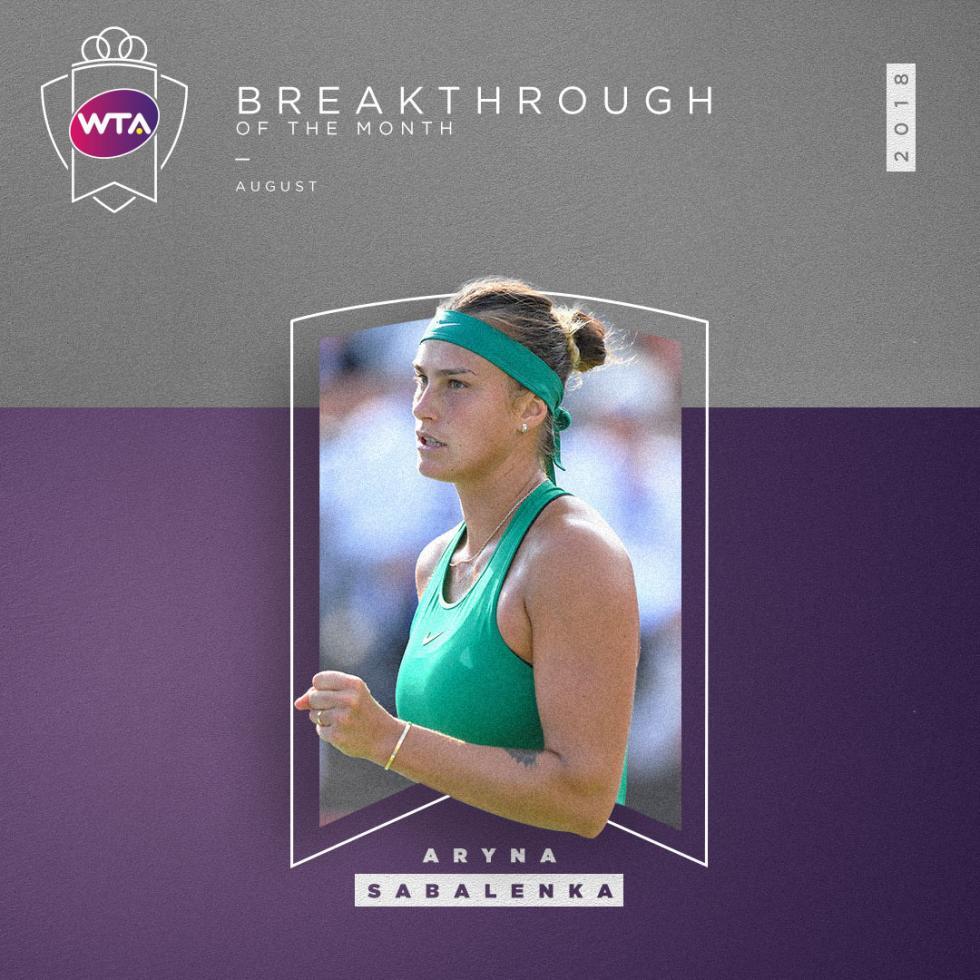 白俄新星当选WTA八月最佳突破球员 纽黑文夺首冠