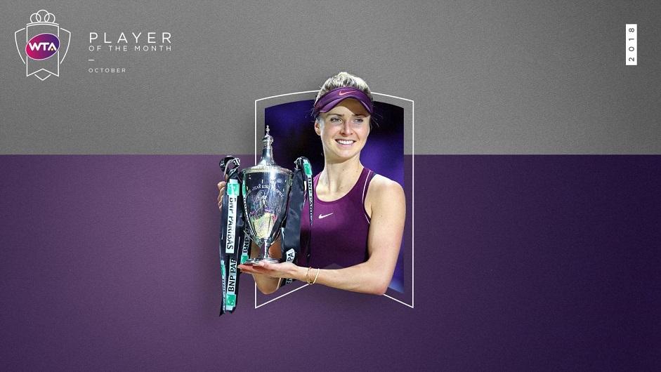 斯维托丽娜荣膺十月最佳球员 在总决赛首度登顶