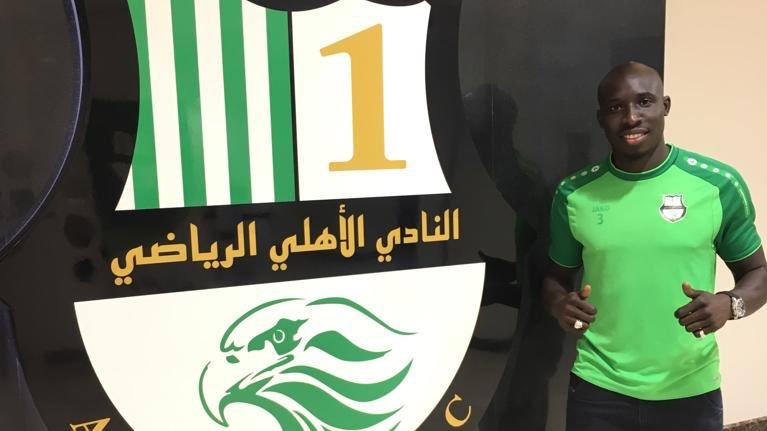 官方:前纽卡中场迪亚梅自由转会加盟卡塔尔阿尔阿赫利