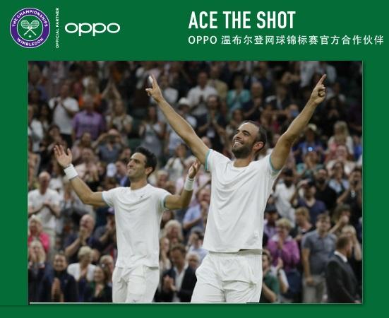 温网男双2号种子苦战近5小时夺冠 创哥伦比亚历史