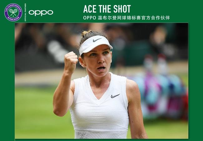 哈勒普横扫斯维托丽娜 生涯首进温网女单决赛