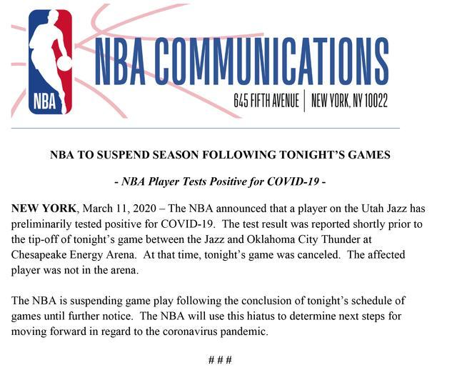 NBA将在今晚比赛后暂停本赛季